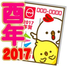 161203-0004