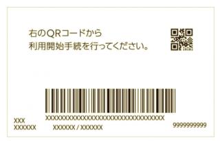 171017-0003